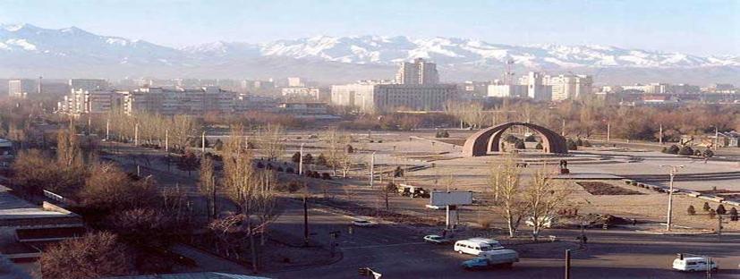 SAT Coaching Classes in Bishkek (Kyrgyzstan)
