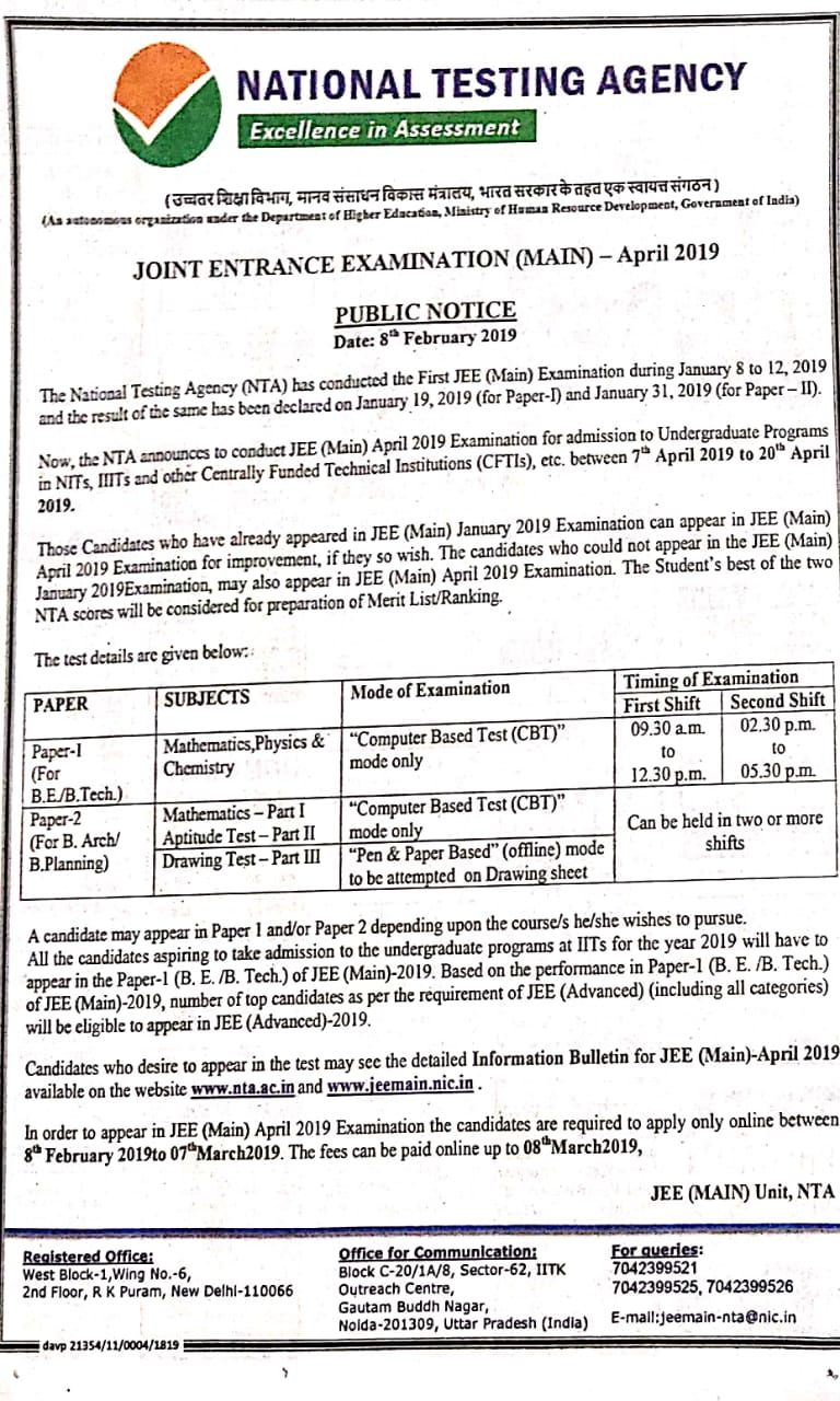 NTA Notification For JEE 2019 For April Exam