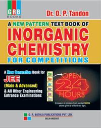Best JEE Mathematics Preparation Book_ML Khanna